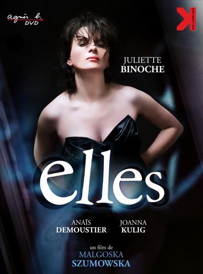 VOD  Là où elle pensait trouver douleur et violence, Juliette Binoche
