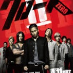CROWS ZERO 2 – Takashi Miike