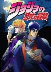 jojo anime 1 cover
