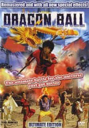 DRAGON BALL THE MAGIC BEGINS