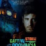 CATTIVE STORIE DI PROVINCIA – Stefano Simone