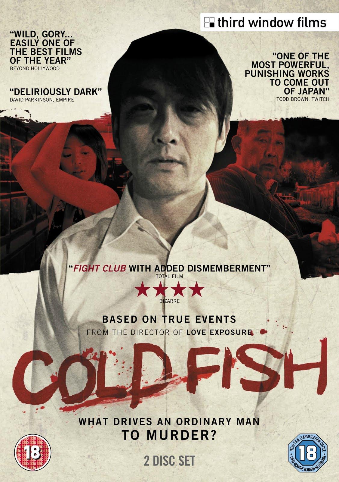 Risultati immagini per cold fish movie poster